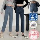 EASON SHOP(GQ0473)實拍復古丹寧做舊多口袋收腰包臀直筒牛仔褲女高腰長褲九分小腳鉛筆窄管休閒褲藍