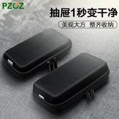 收納包移動硬盤包耳機收納盒子數據線鼠標充電寶電源器保護套蘋果華為小米手機裝U 時尚新品