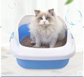 波奇網怡親半封閉式帶踏板貓砂盆防外濺貓廁所貓咪用品貓沙盆  HM