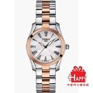 TISSOT天梭 T-Wave系列 簡約時標時尚腕錶 T112.210.22.113.01 玫瑰金+銀