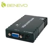 新竹【超人3C】BENEVO 專業型 BVC1519DS VGA轉DVI影像升頻器Scaler 內建OSD功能表