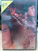 挖寶二手片-Y108-120-正版DVD-華語【傷生兒】-徐錦江 王合喜(直購價)