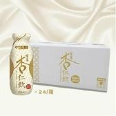 【南紡購物中心】【林銀杏】雪耳杏仁飲(195ml/瓶,共24瓶)