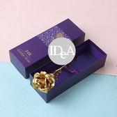 IDEA 24K金箔玫瑰花 禮盒裝 情人節禮物 母親節 求婚告白 七夕 結婚 非永生花 紅玫瑰