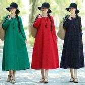 秋冬季新款民族風提花復古刺繡連帽長袖寬鬆洋裝連身裙洋裝 店慶降價