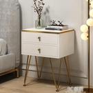 床頭櫃簡約現代迷你小型置物架北歐風ins輕奢櫃子簡易收納床邊櫃 3C優購