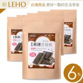 LEHO《嚐。原味》香濃黑磚黑芝麻糕300g(6包)(平均1包$249元)