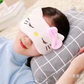 眼罩卡通正韓可愛眼罩睡眠遮光透氣男女睡覺冰袋熱敷護眼罩緩解眼疲勞  交換禮物熱賣