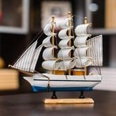 創意擺件 工藝品擺設木帆船模型 客廳玄關擺件生日交換禮物【星時代生活館】