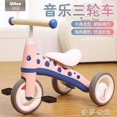 兒童腳踏車三輪車兒童腳踏自行車子1-2-3-5歲小孩寶寶嬰兒幼童手推溜娃神器4YYJ【快速出貨】