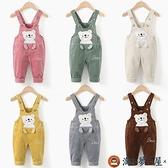 嬰兒背帶褲春秋秋冬兒童秋裝燈芯絨寶寶褲子【淘夢屋】