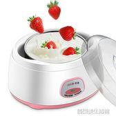 多功能酸奶機家用迷你全自動智慧自制納豆米酒 igo