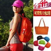 皮膚包超輕便攜可折疊雙肩包女戶外旅游背包防水休閒旅行登山包男