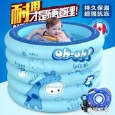 充氣泳池 嬰兒游泳池家用室內充氣洗澡池新生幼兒bb寶寶游泳桶小孩兒童泳池 ATF 極有家