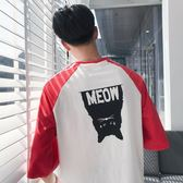 5五分袖夏季港風短袖T恤男士韓版潮流bf學生寬鬆7七分袖中袖上衣 艾尚旗艦店