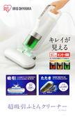 【僅限宅配 免運】日本IRIS OHYAMA 除蟎吸塵器 除蟎機 型號: IC-FAC2 -超級BABY