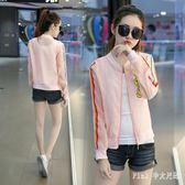 中大尺碼防曬衫女夏季韓版長袖大碼開衫雪紡短款夾克小外套 nm4962【pink中大尺碼】