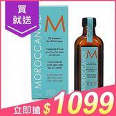 MOROCCANOIL 摩洛哥 摩洛哥優油(護髮油)【小三美日】原價$1299