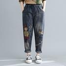 韓版牛仔長褲蘿蔔褲M-2XL復古貼佈牛仔褲鬆緊腰顯瘦高腰長褲H418-505.胖胖唯依