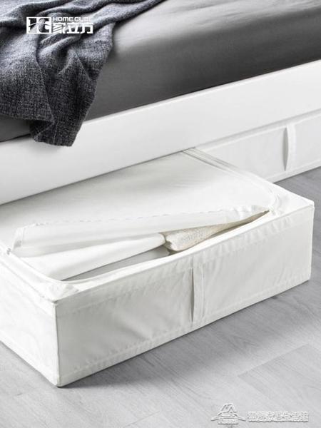 床底收納箱 床下布藝收納箱床底下整理箱牛津布衣服被子【快速出貨】