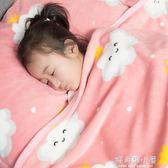 卡通珊瑚絨兒童小毛毯子夏季嬰兒小孩薄款可愛法蘭絨幼兒園午睡毯 好再來小屋 igo