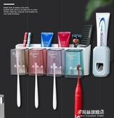 牙刷置物架-衛生間牙刷置物架免打孔牙膏牙刷架壁掛式牙缸架刷牙杯掛墻式套裝 多麗絲