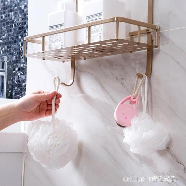 浴室置物架 免打孔雙層置物架浴室壁掛洗漱架衛生間收納架洗手間瀝水架 童趣潮品