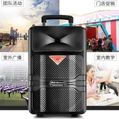 廣場舞音響音箱戶外K歌拉桿行動便攜式帶無線話筒重低音YYP 蜜拉貝爾