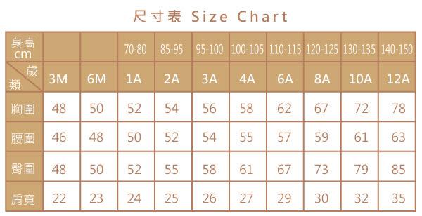 【愛的世界】純棉圓領迷彩上衣/6~12歲-台灣製- ★秋冬上著