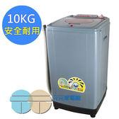 勳風 10公斤高速脫水機 HF-939 免運費 ^^ ~