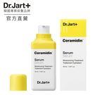 【盒損品】Dr.Jart+神奇分子釘修護精華液40ML (商品效期: 2020.09)
