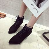 靴子 馬丁靴女英倫風學生尖頭細跟韓版百搭高跟鞋靴子 伊鞋本鋪