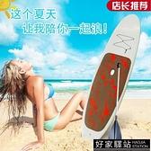 特價塑膠硬板sup沖浪板槳板劃水板站板趴板站立式滑水沖浪槳板