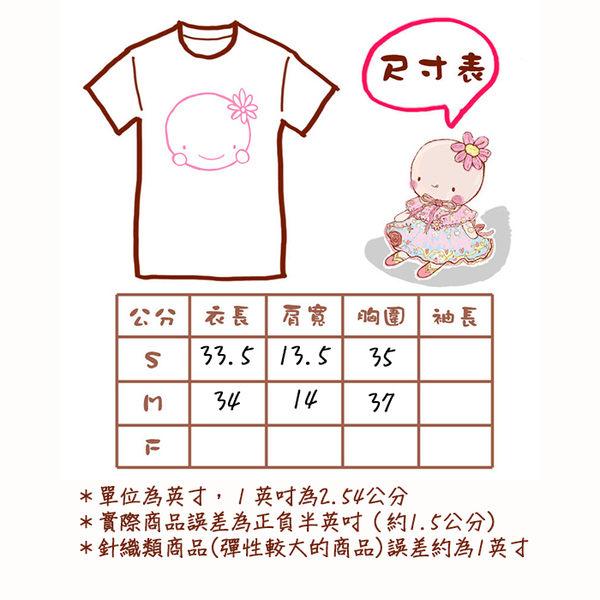 Pink*蝴蝶結雪紡洋裝  H2103AD