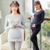 孕婦裝 孕婦懷孕期孕婦保暖內衣套裝春夏季月子服棉毛衫襯衣「Chic七色堇」