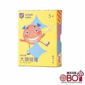 『高雄龐奇桌遊』大頭娃娃 新版 Toddles Bobbles 繁體中文版 ★正版桌上遊戲專賣店★