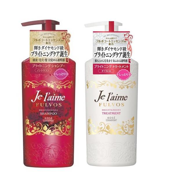 日本高絲KOSE 無矽靈亮澤保濕洗髮精/潤絲精-紅滋潤型/浪漫花果香500ml