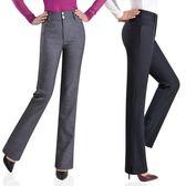 寬管褲 闊腿褲 喇叭褲 直筒褲垂墜免燙高腰休閒長褲職業工直筒褲