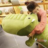 絨毛玩具 鱷魚公仔大號毛絨玩具睡覺抱枕長條枕可愛布娃娃玩偶生日禮物女孩 5色T