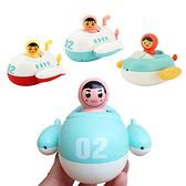 兒童洗澡戲水玩具 寶寶浴室漂浮潛水艇發條噴水玩具-JoyBaby