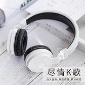 C3耳機頭戴式 音樂k歌帶麥有線控手機電腦耳麥可愛女