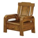 【采桔家居】魯莎 時尚柏木實木單人椅