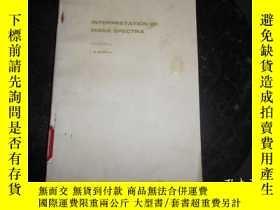 二手書博民逛書店INTERPRETATION罕見OF MASS SPECTRA 質譜解釋(第3版)Y159723