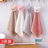 擦手毛巾 擦手巾掛式可愛吸水加厚搽手巾棉質家用廚房洗手抹手布毛巾擦手布