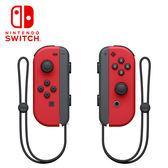 NS 任天堂 Nintendo Switch Joy-Con 左右手把【瑪利歐紅】