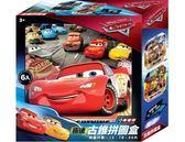 Cars 3 極速古錐拼圖盒 QFE27H 根華 (購潮8) 汽車總動員 閃電麥坤