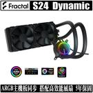 [地瓜球@] Fractal Design Celsius+ S24 Dynamic 一體式 CPU 水冷 散熱器