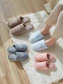 日式親子棉拖鞋冬一家三口室內居家居女保暖木地板防滑兒童家用男 新北購物城