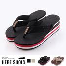[Here Shoes]拖鞋-前2.5後5.5cm MIT台灣製 蕾絲亮粉水鑽鞋面 人字夾腳楔型拖鞋-AN09817
