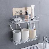 衛生間置物架壁掛浴室廁所洗手間洗漱臺收納用品吸盤式免打孔【限時八折】